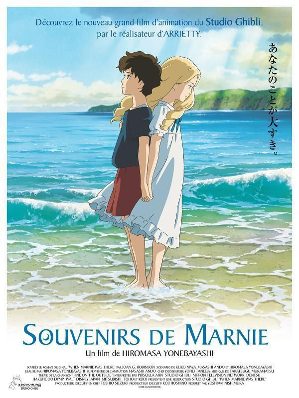 Souvenirs de Marnie - Long-métrage d'animation (2014)