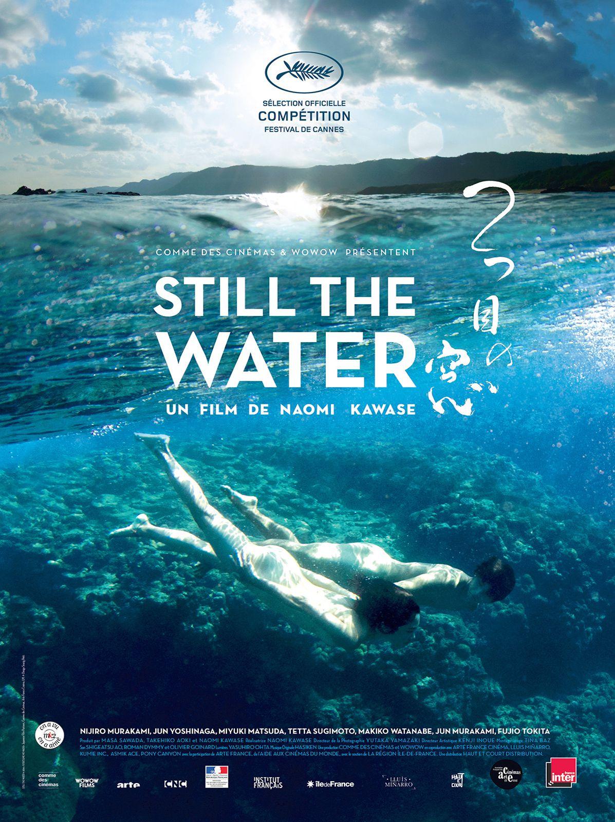 Still the Water - Film (2014)