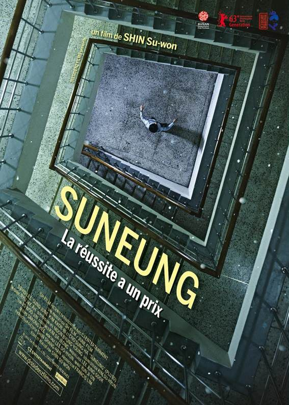 Suneung - Film (2013)