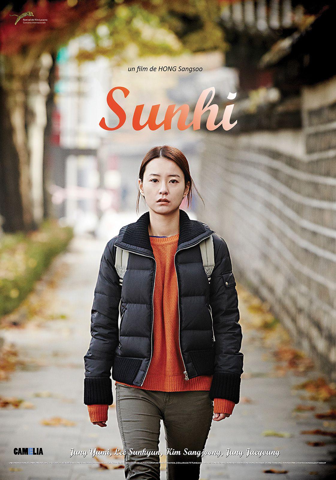 Sunhi - Film (2013)