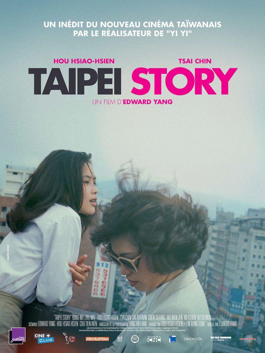 Taipei Story - Film (1985)