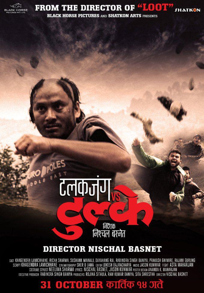 Talakjung vs Tulke - Film (2014)