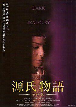 Tale of Genji: A Thousand Year Engima - Film (2011)