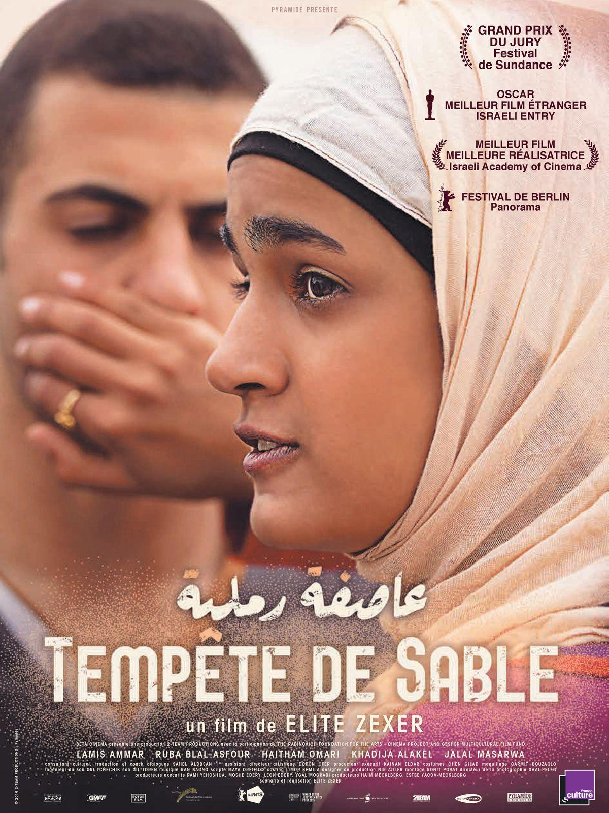 Tempête de Sable - Film (2016)