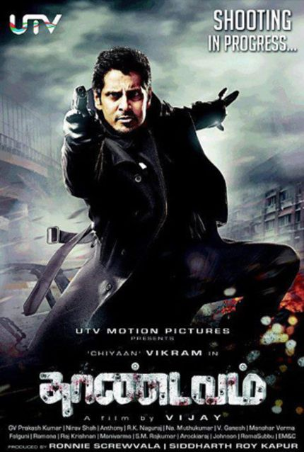 Thaandavam-Vendetta - Film (2012)