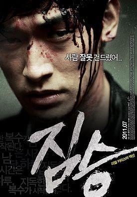 The Beast - Film (2011)