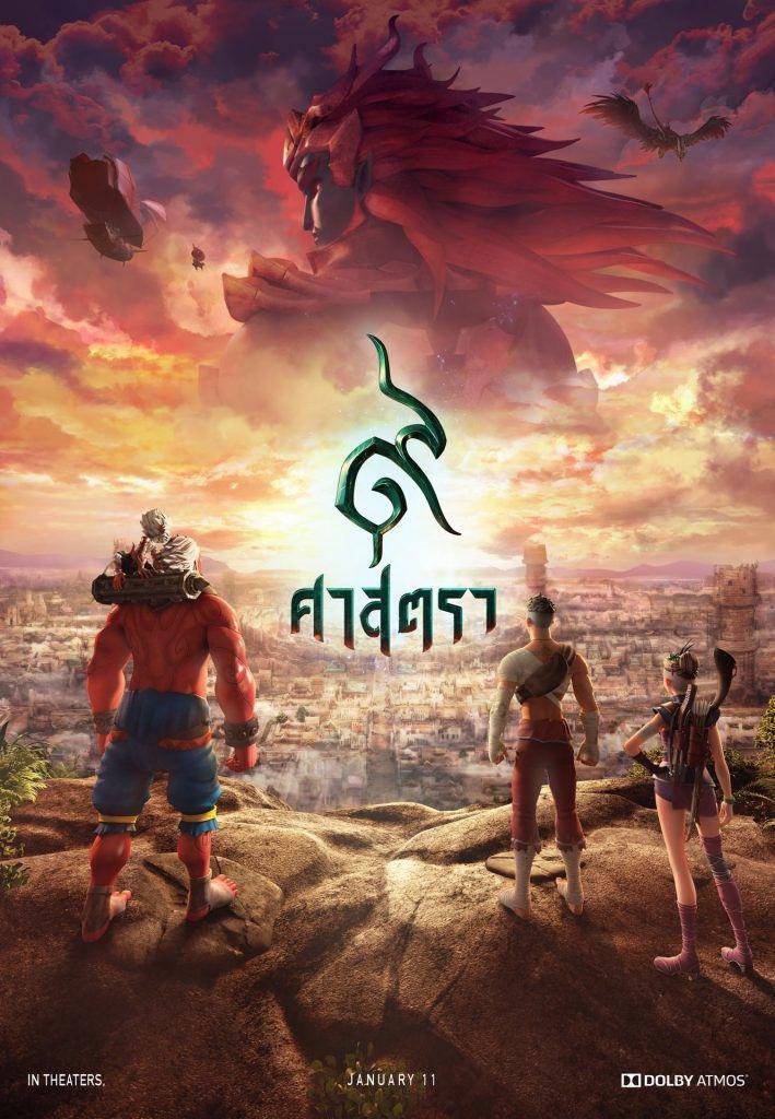 The Legend of Muay Thai: 9 Satra - Film (2019)
