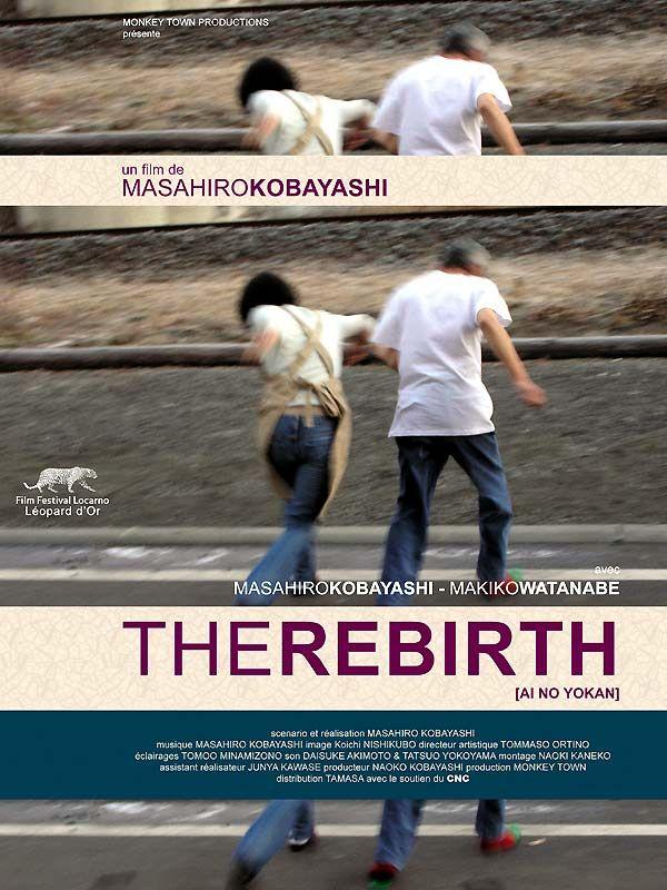 The Rebirth - Film (2007)