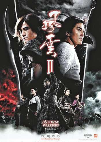The Storm Warriors - Film (2009)