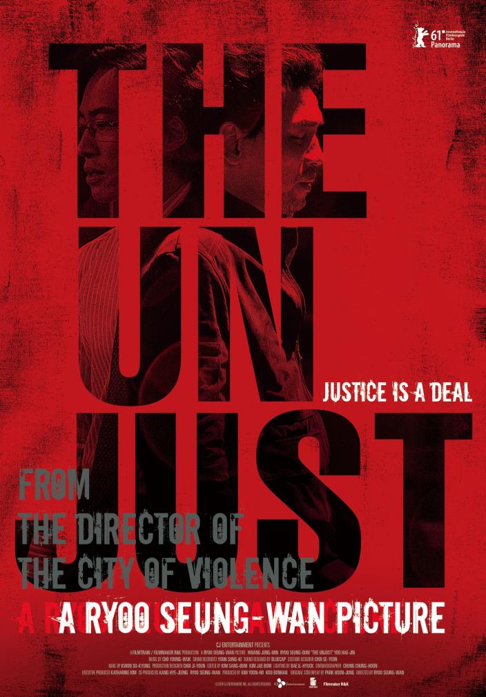 The Unjust - Film (2010)
