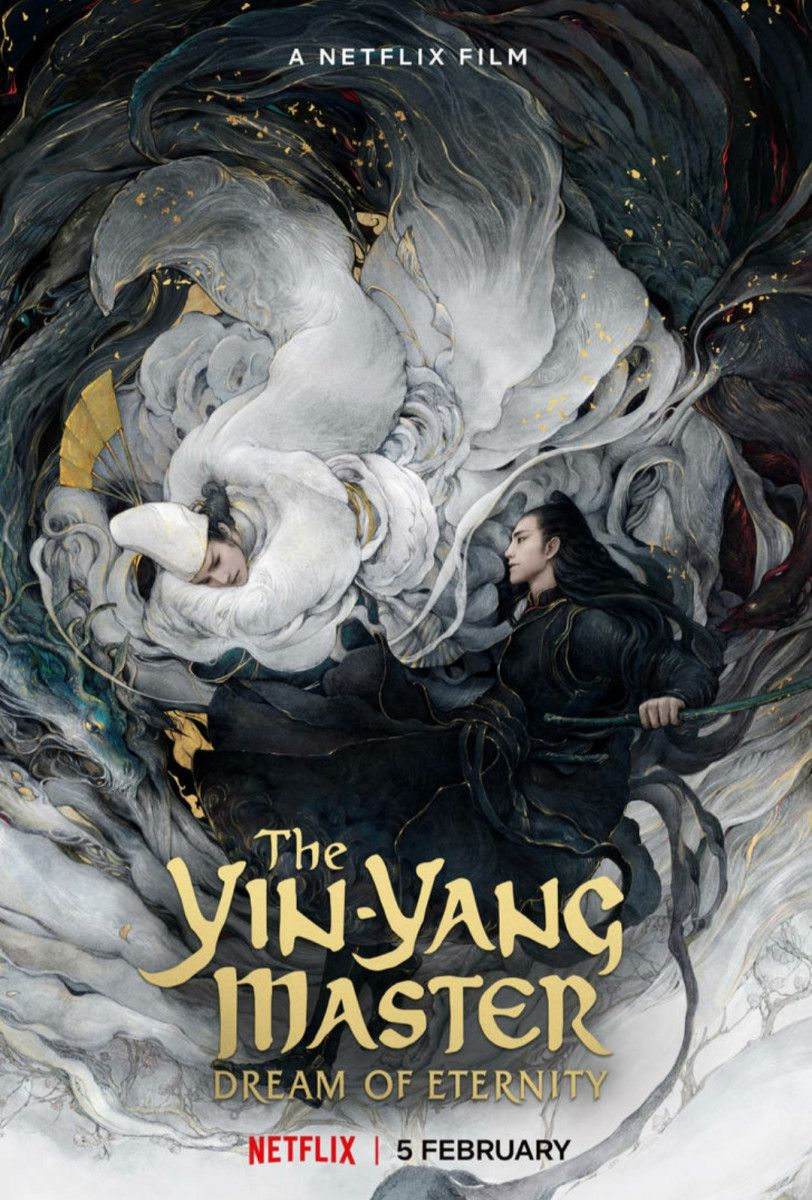 The Yin-Yang Master: Dream of Eternity - Film (2021)