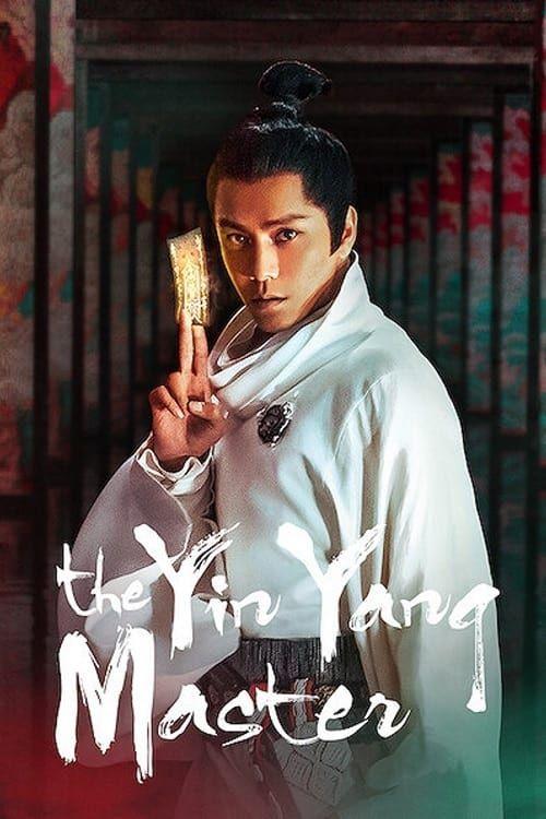 The Yin Yang Master - Film (2021)