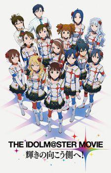 The iDOLM@STER Movie : Kagayaki no Mukougawa e - Long-métrage d'animation (2014)