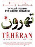 Téhéran - Film (2010)