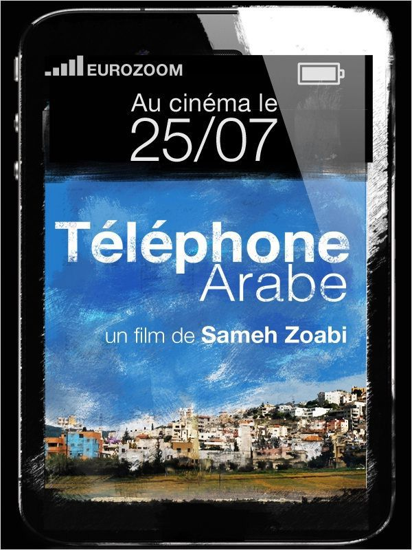 Téléphone Arabe - Film (2012)