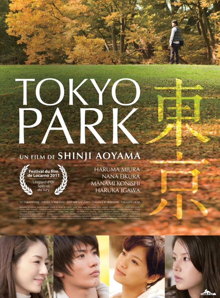 Tokyo Park - Film (2011)