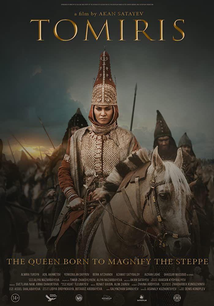 Tomiris - Film (2020)