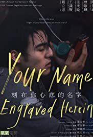 Ton nom en plein cœur - Film (2020)