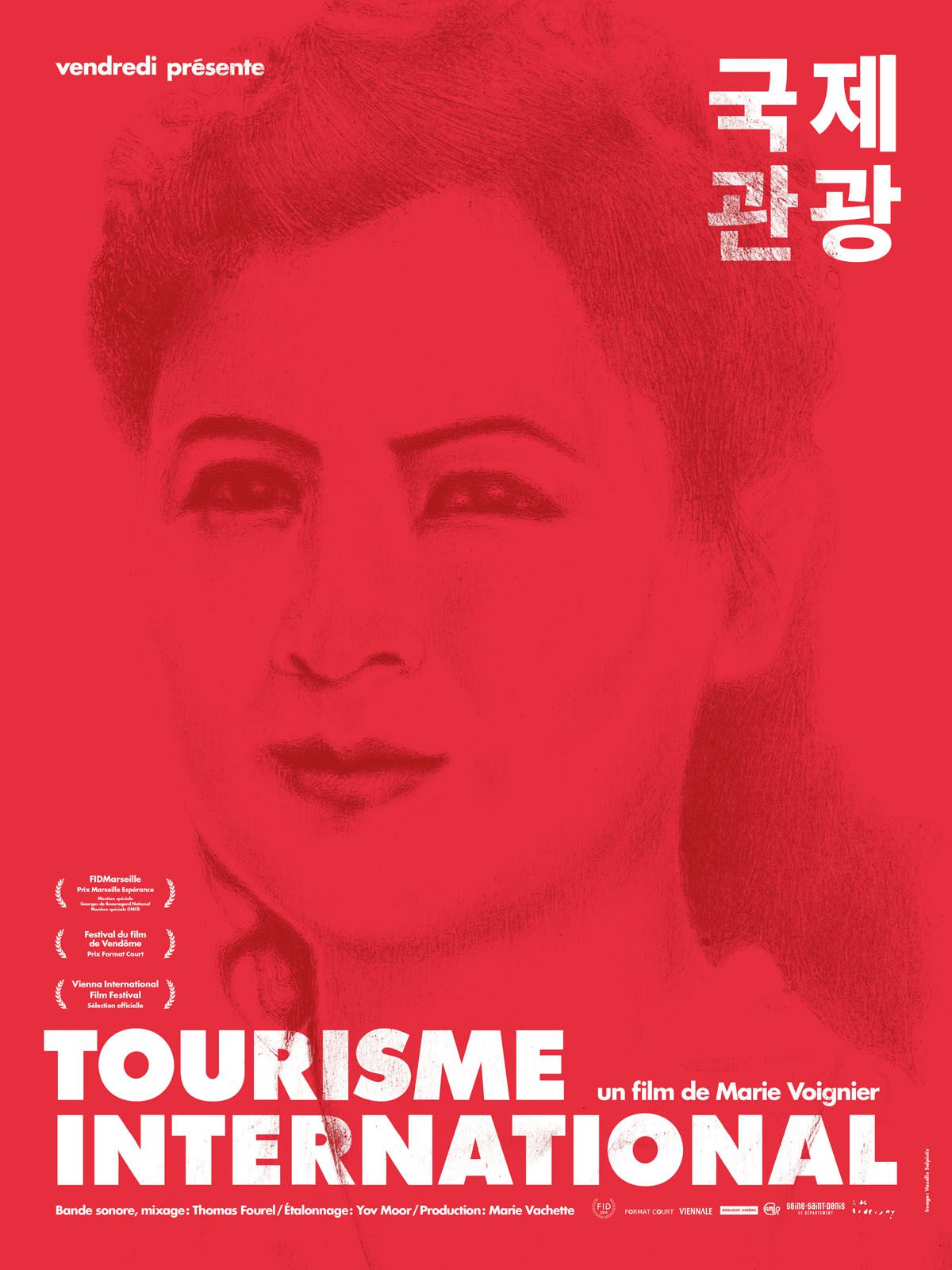 Tourisme international - Documentaire (2014)