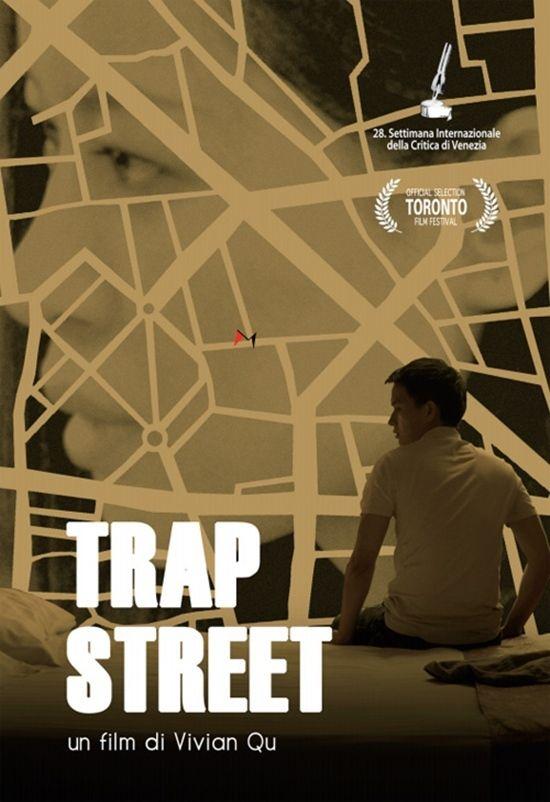 Trap Street - Film (2013)