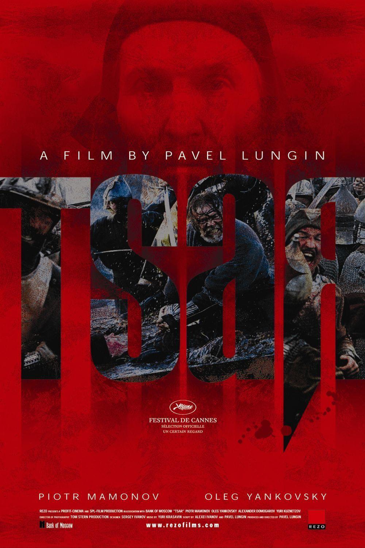 Tsar - Film (2010)