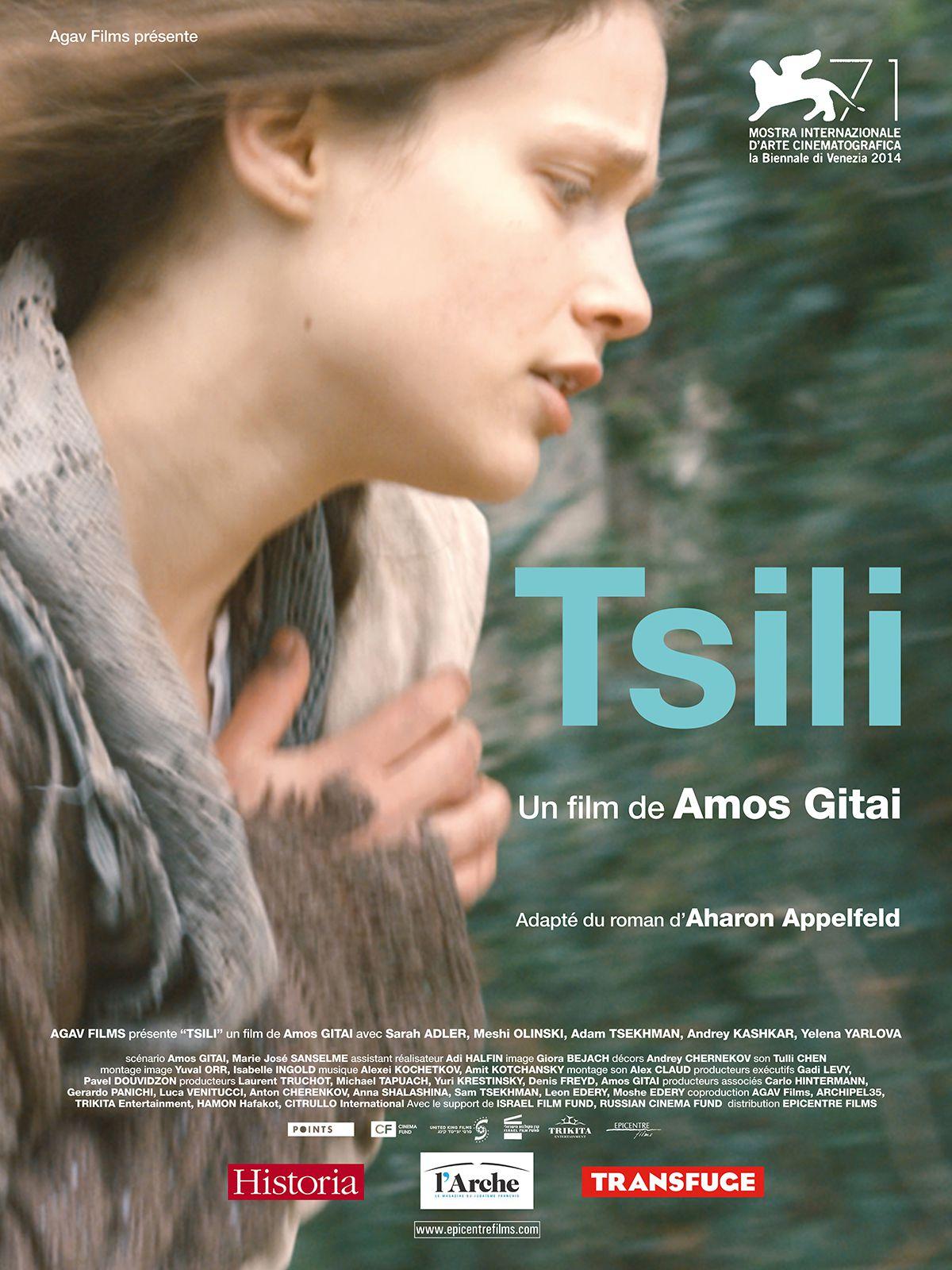 Tsili - Film (2015)
