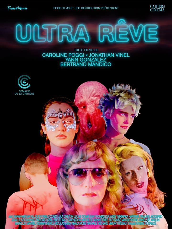 Ultra Rêve - Film (2018)