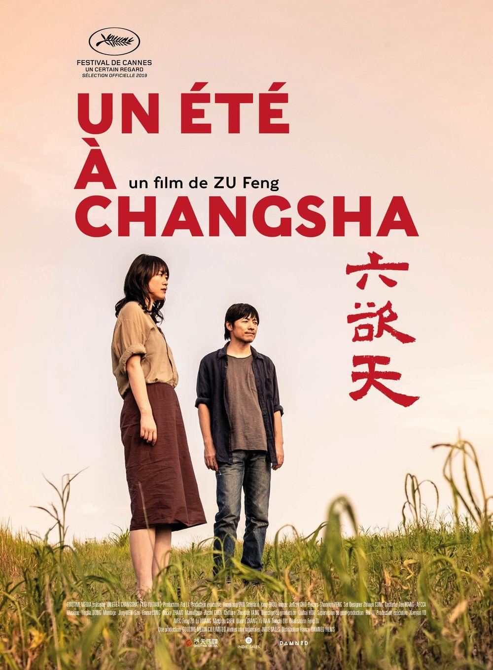 Un été à Changsha - Film (2019)