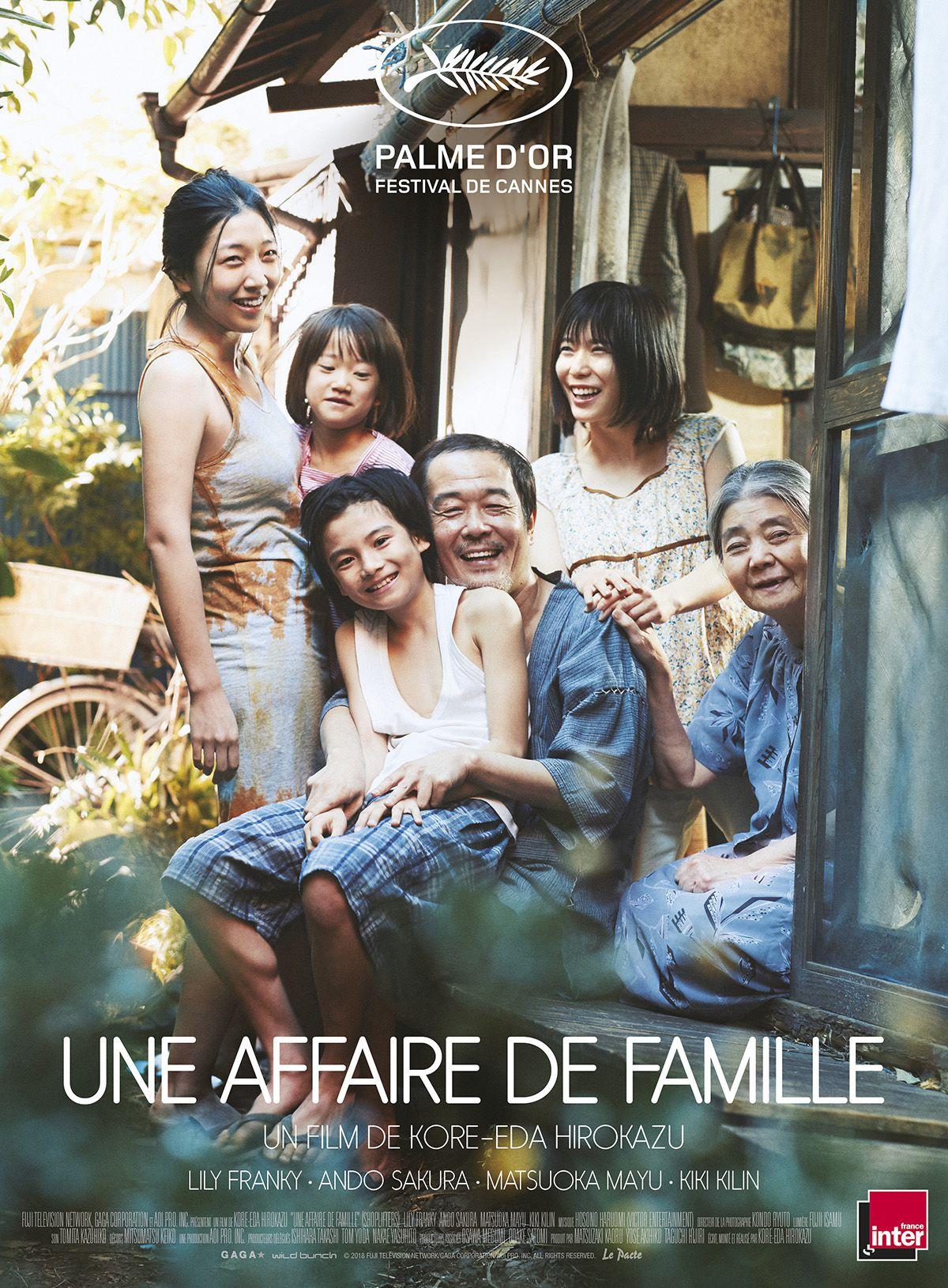Une affaire de famille - Film (2018)
