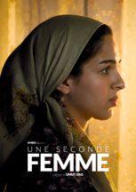 Une seconde femme - Film (2012)