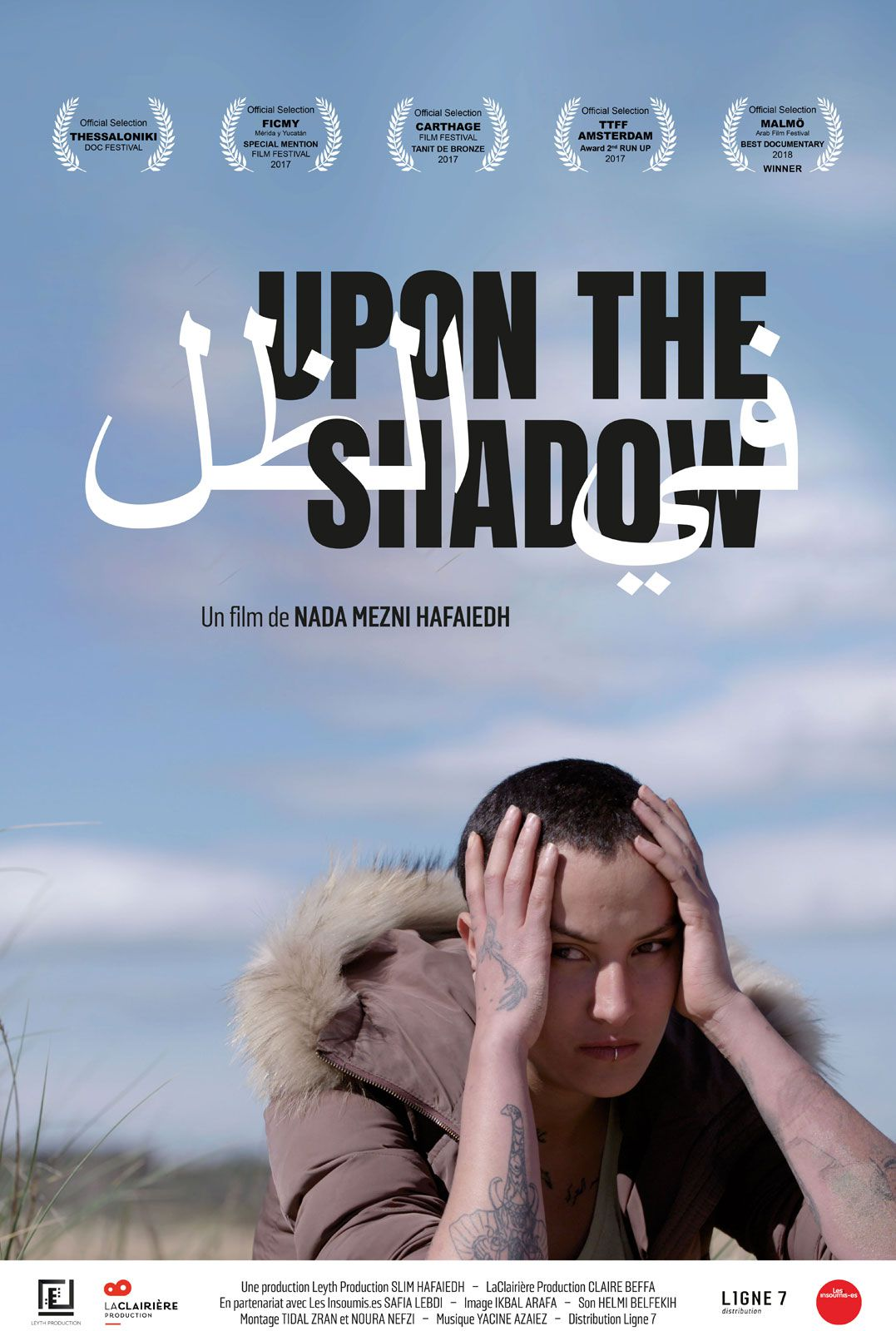 Upon The Shadow - Documentaire (2019)