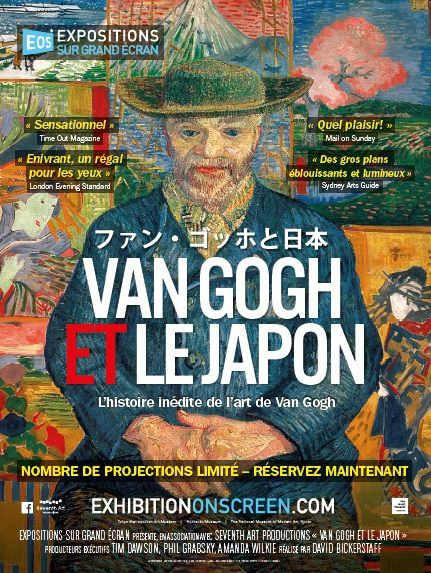 Van Gogh et le Japon - Documentaire (2019)