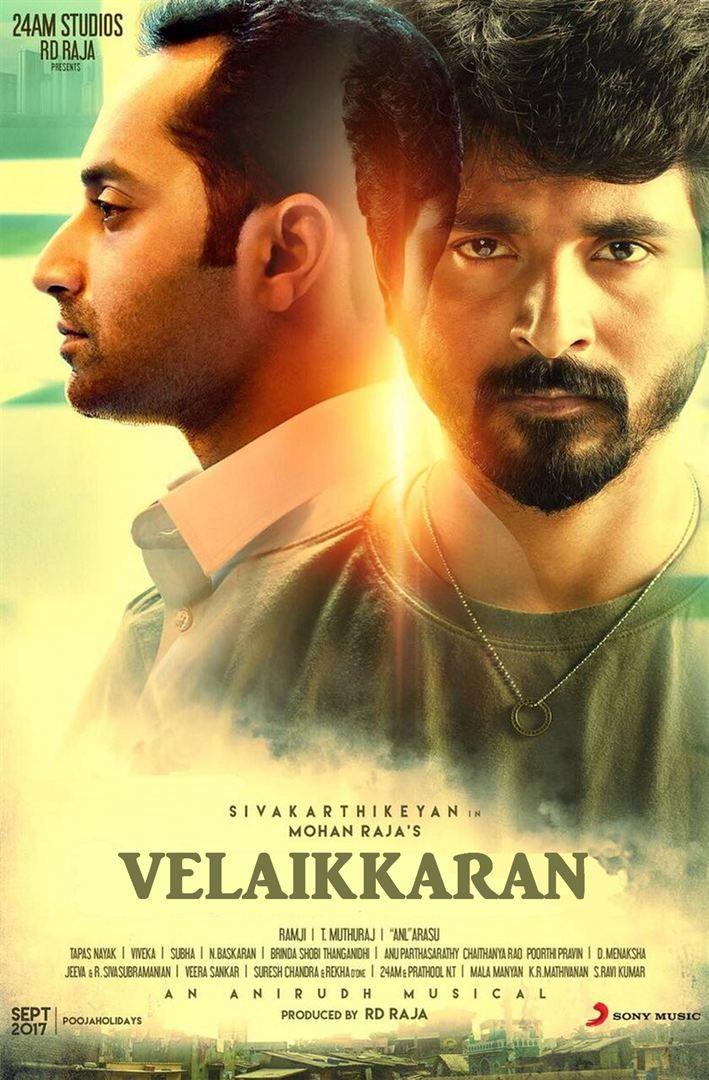 Velaikkaran - Film (2017)