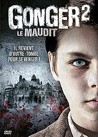 Vengeance d'outre-tombe - Film (2008)
