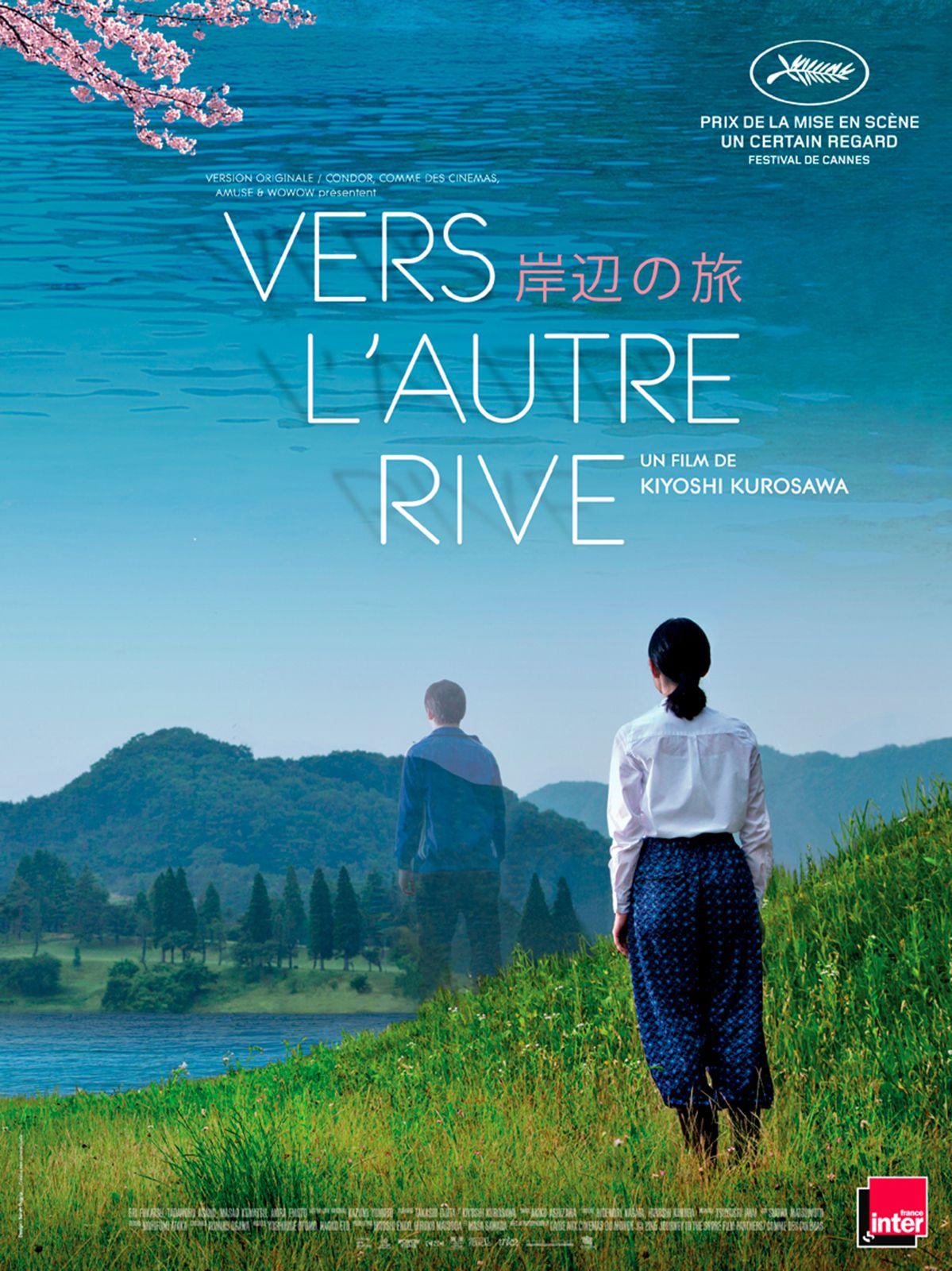 Vers l'autre rive - Film (2015)