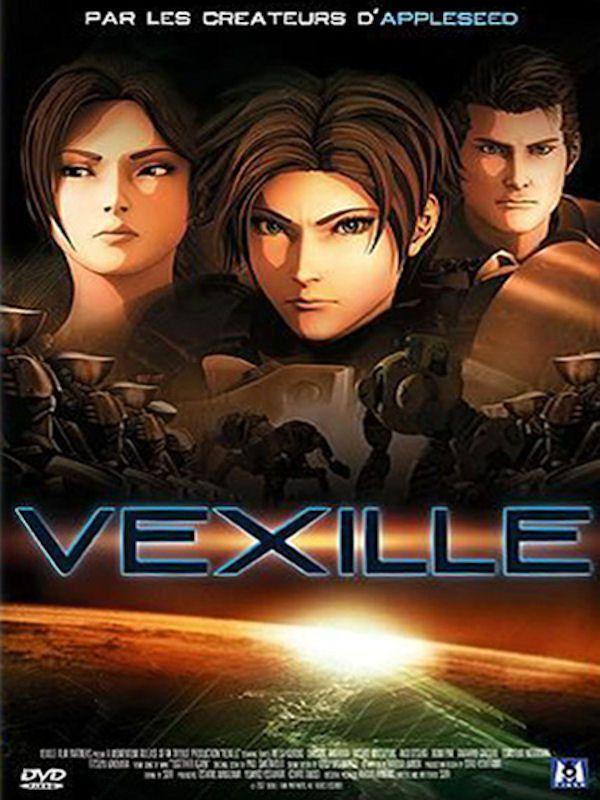 Vexille - Long-métrage d'animation (2007)