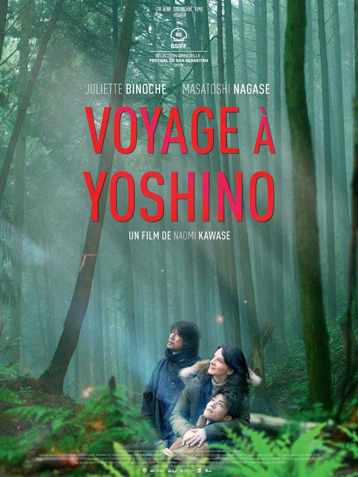 Voyage à Yoshino - Film (2018)