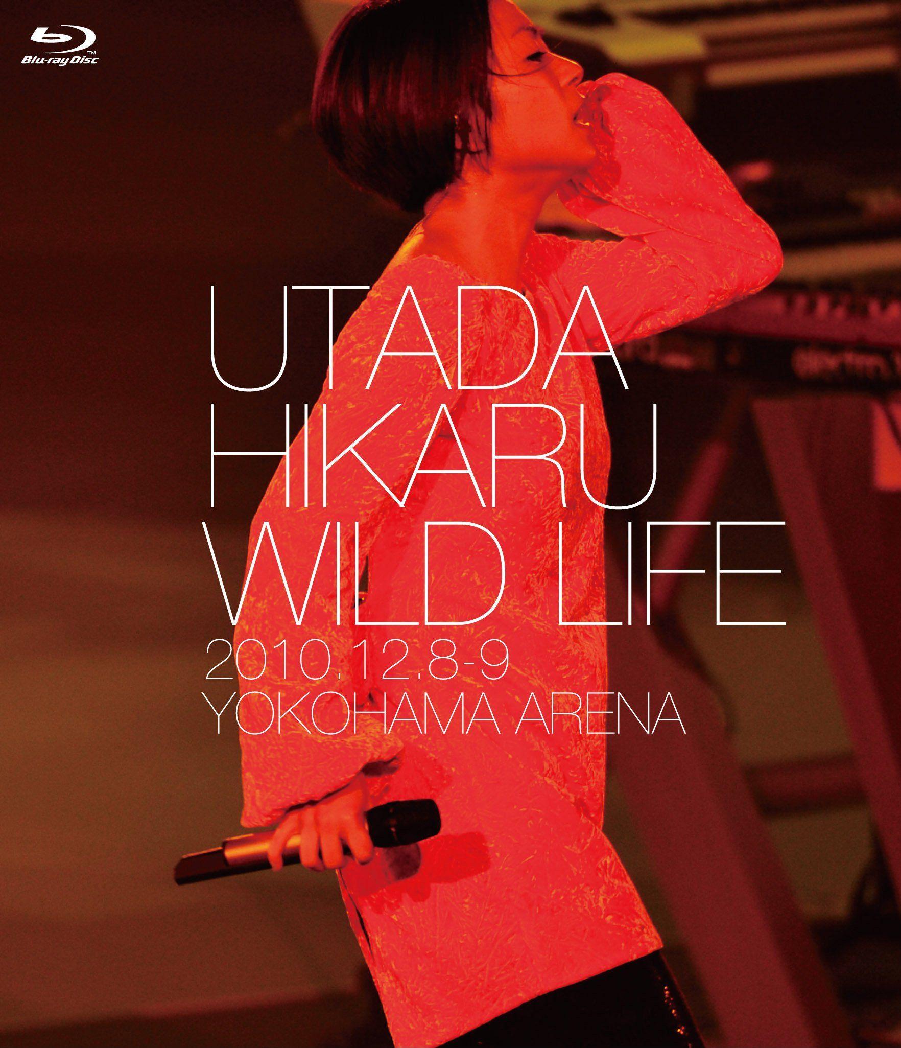 Wild Life - Film (2011)