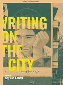 Writing on the city - Documentaire (2012)
