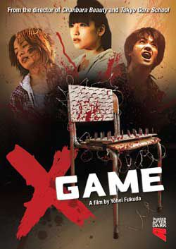 X Game - Film (2010)