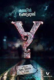 Y - Film (2017)