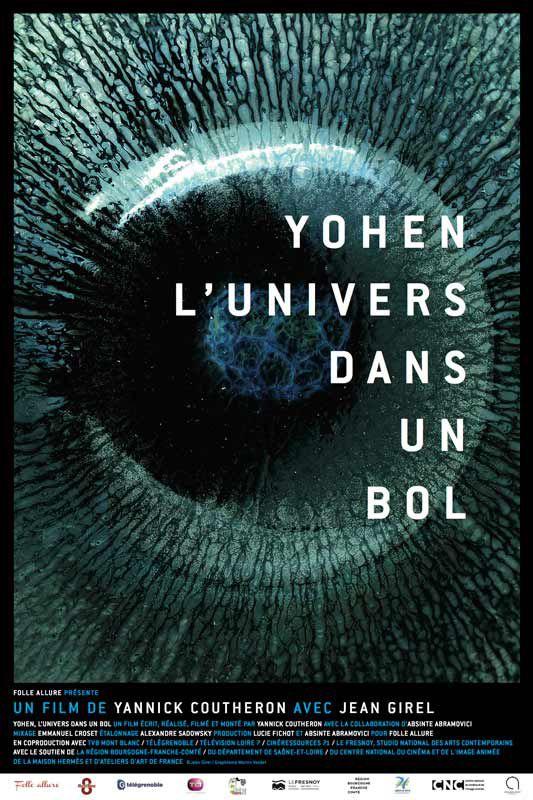 YOHEN, l'univers dans un bol - Documentaire (2018)