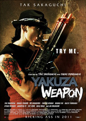 Yakuza Weapon - Film (2011)