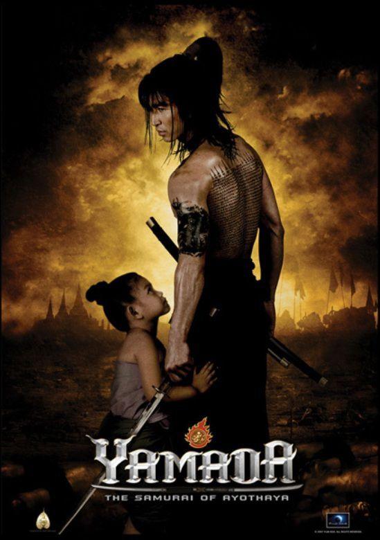 Yamada : The Samurai of Ayothaya - Film (2010)