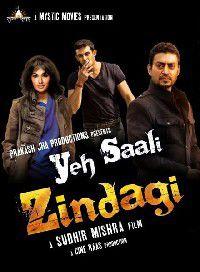 Yeh Saali Zindagi - Film (2011)