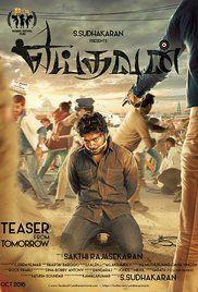 Yeidhavan - Film (2017)