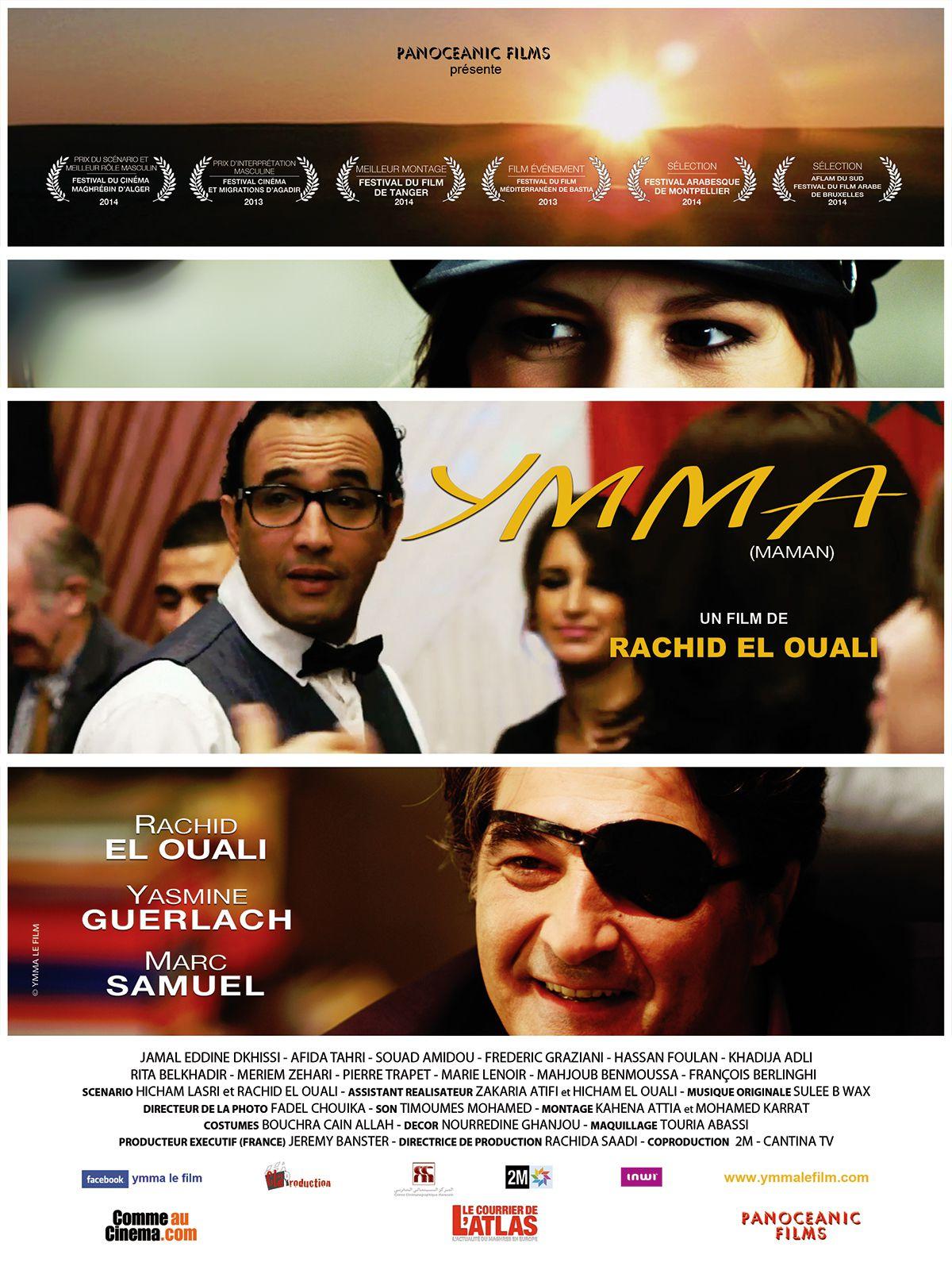 Ymma - Film (2015)