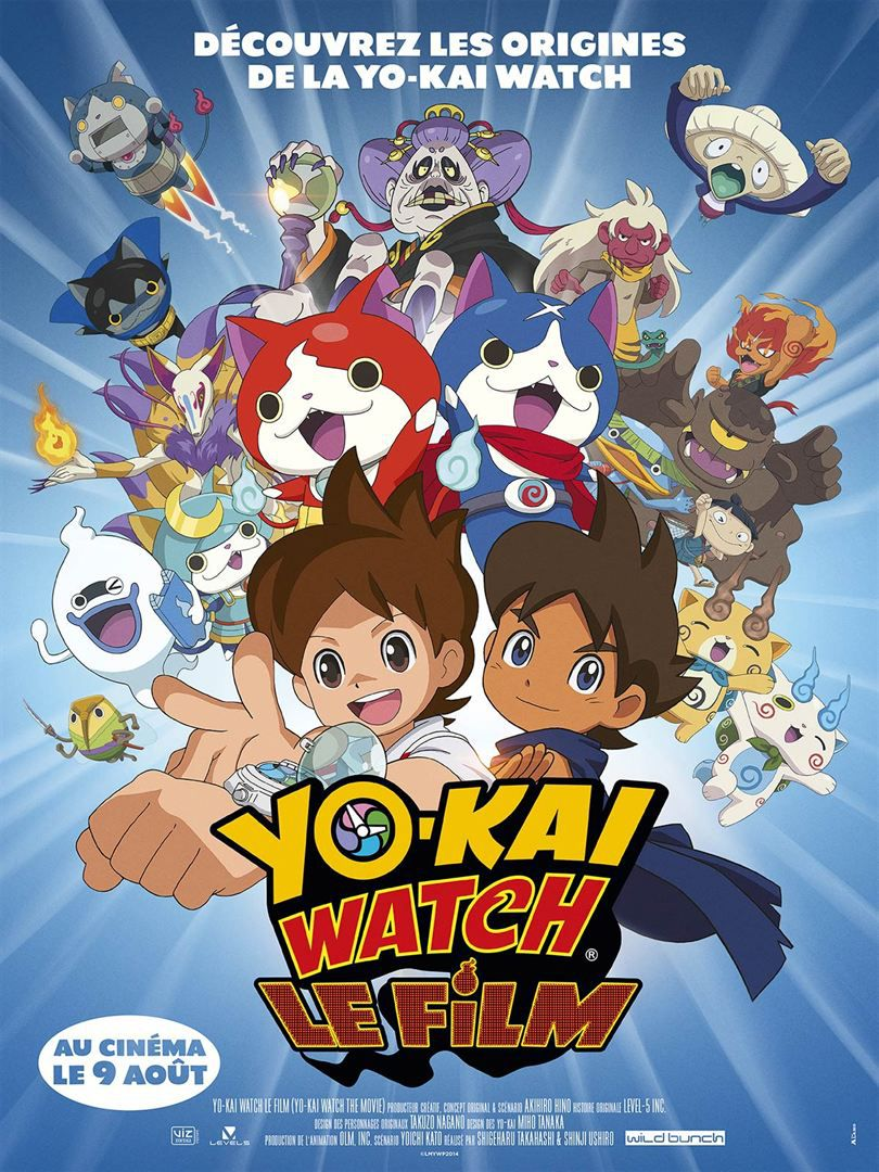 Yo-Kai Watch, le film - Long-métrage d'animation (2014)