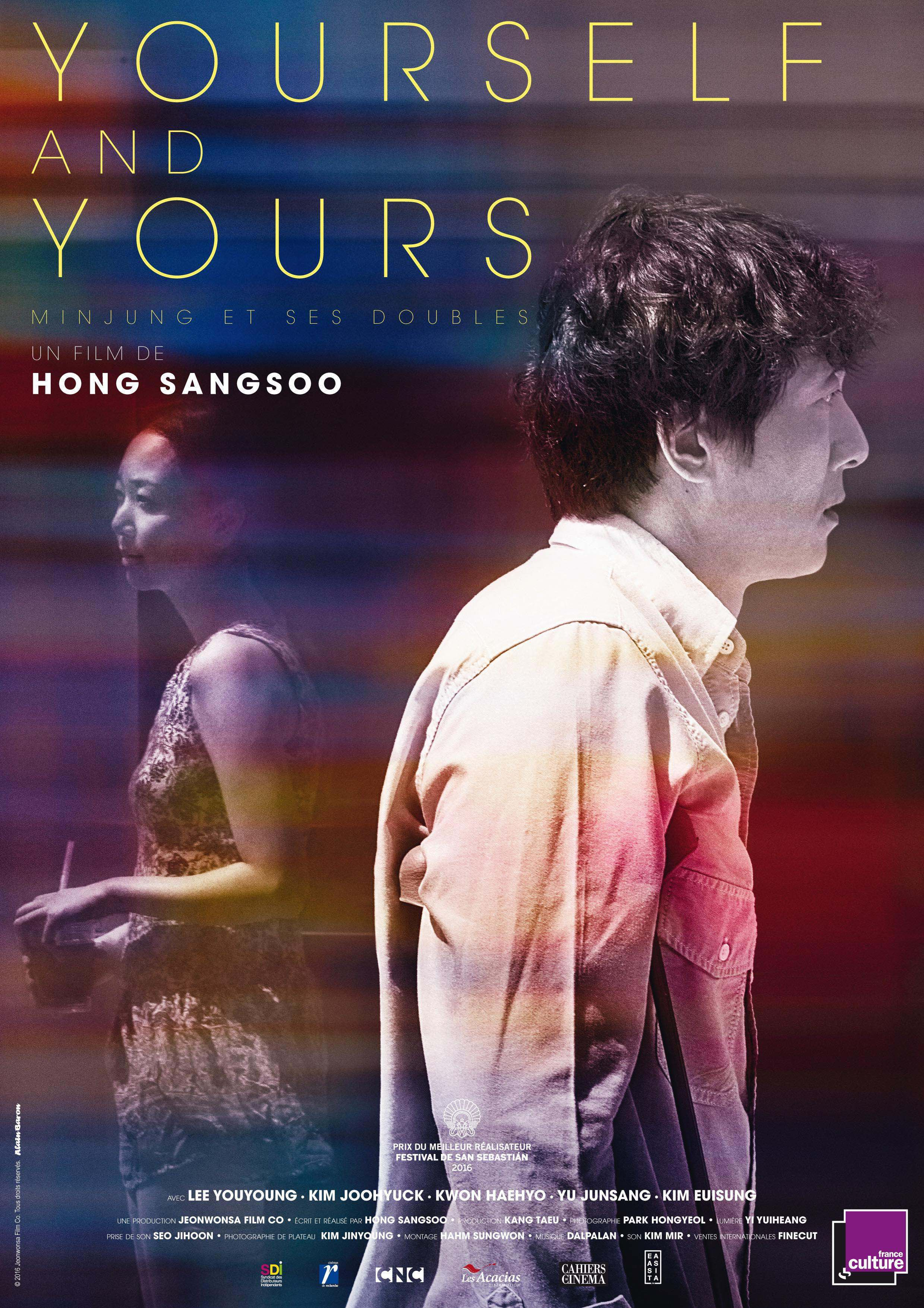Yourself and Yours - Film (2016)