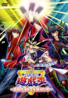 Yu-Gi-Oh! The Movie : Ultra Fusion! Bond Over Time and Space - Film (2010)